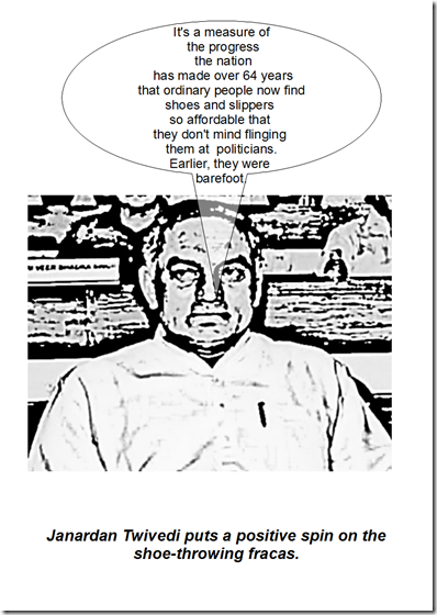 Janardan Dwivedi cartoon