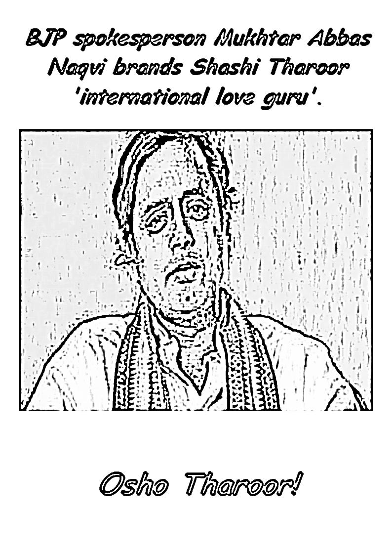 Osho Tharoor!